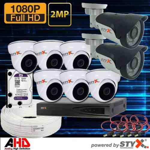 ahd güvenlik kamera sistemi kampanyası 8 kamera