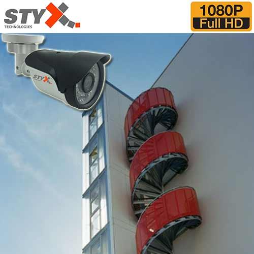 Apartman ve site yangın merdiveni izleme ve kayıt güvenlik kamera sistemi
